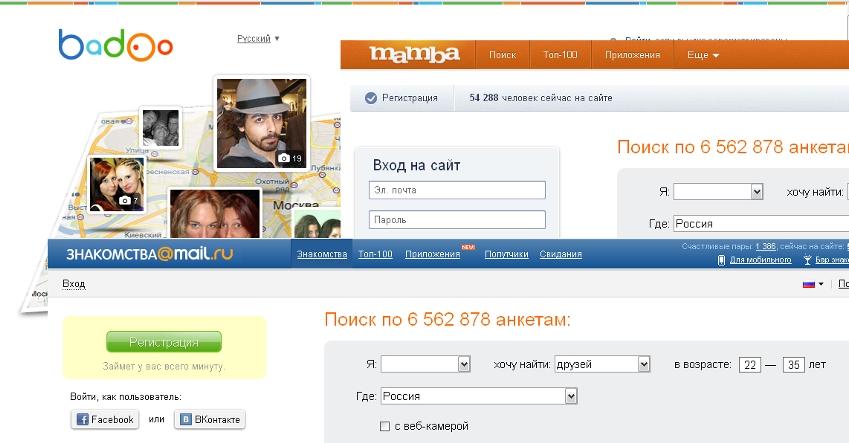 Бесплатно зайти на сайт знакомства мамба